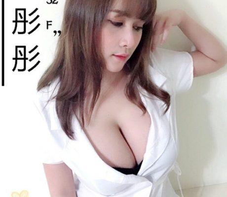外約高檔泰國妹,台北,台中,高雄